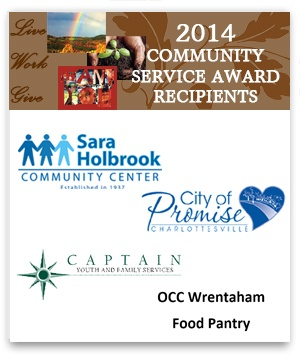 2014 Community Service Award Recipients